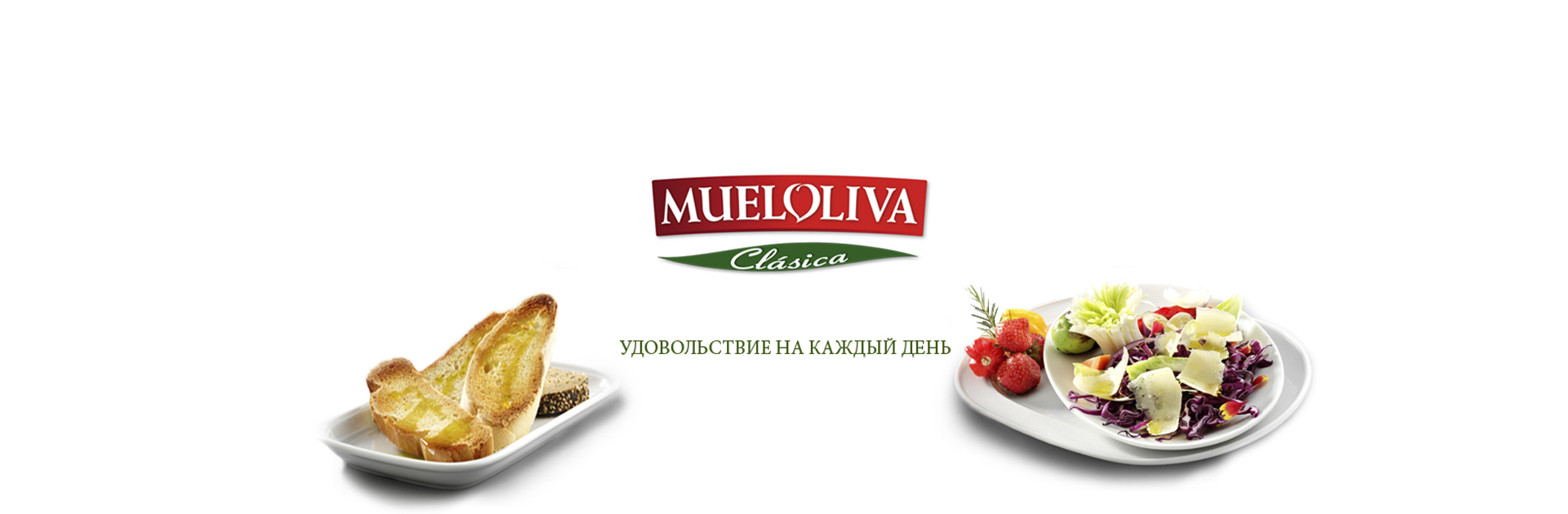 banner-clasica-ruso-1