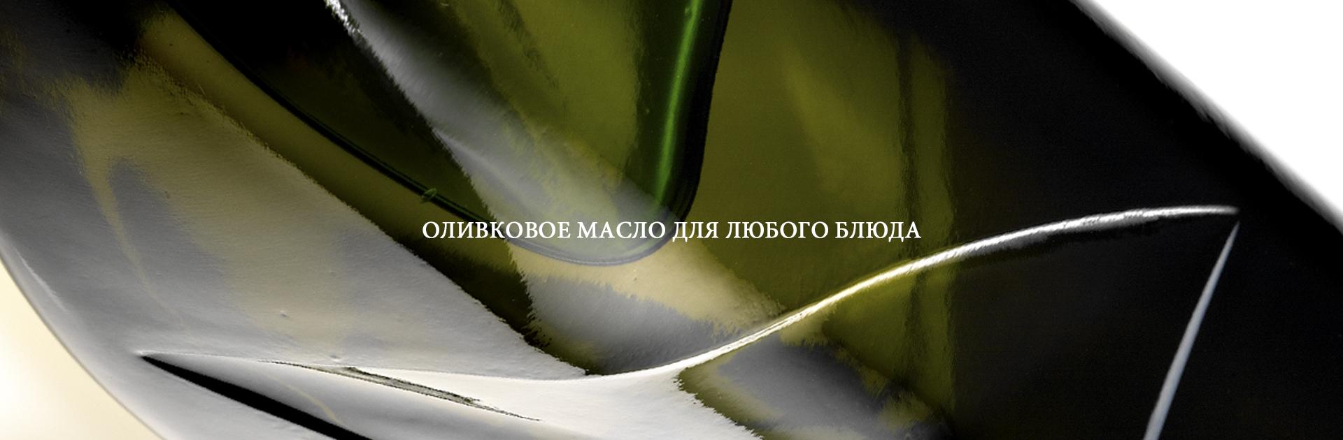 banner-inicio-ruso