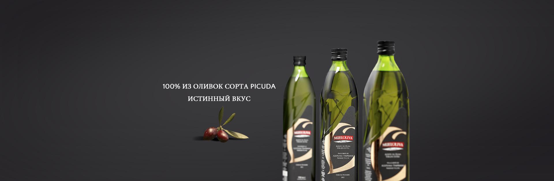banner-pcuda-ruso-2