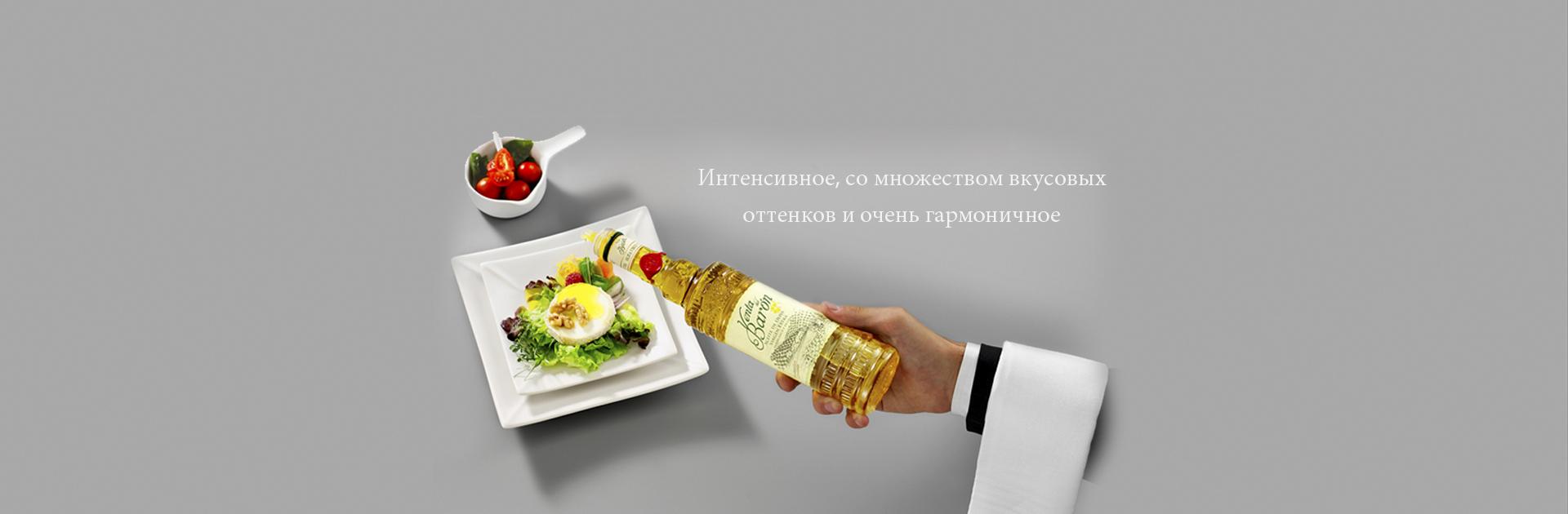 banner-venta-baron-ruso-3