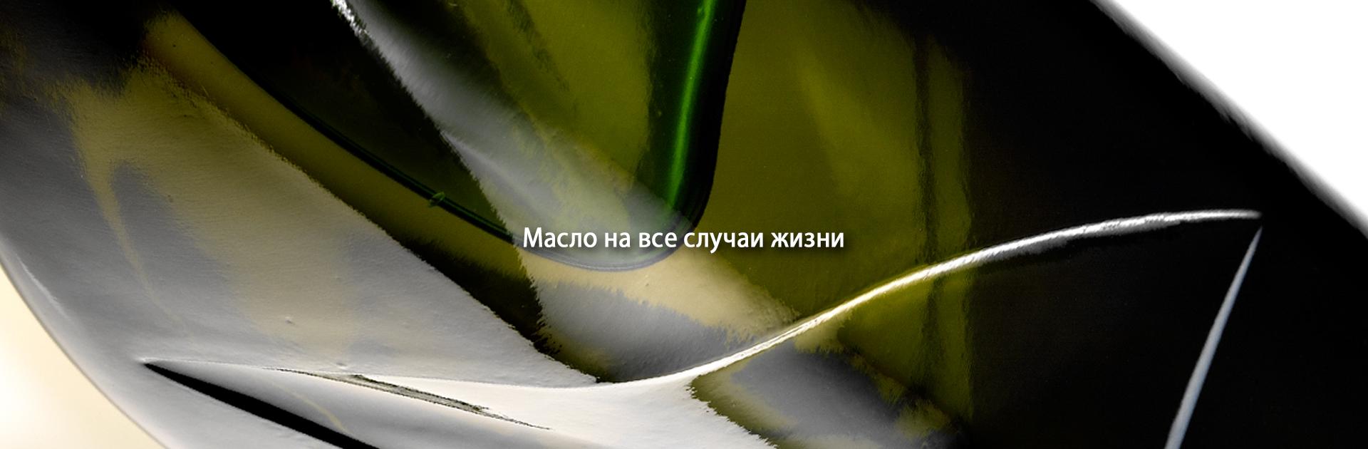 banner_inicio_ruso_1920x630px