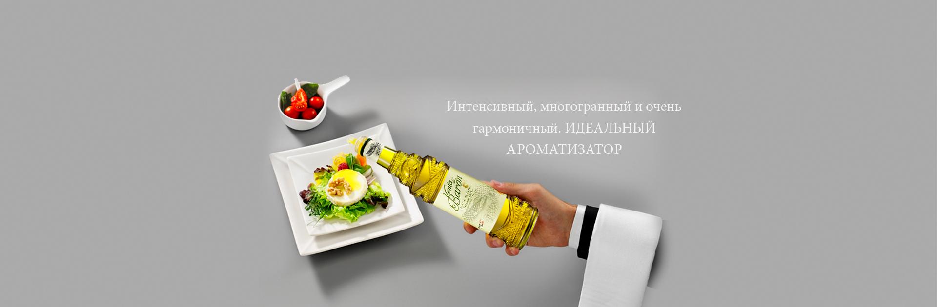 banner_venta_ruso_1920x630px1
